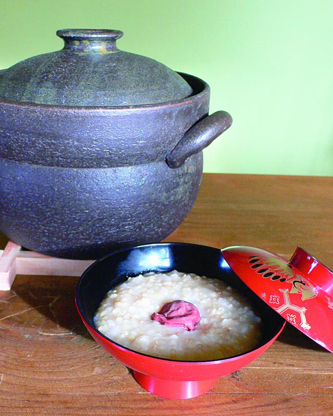 Vegan Macrobiotics Principle Food