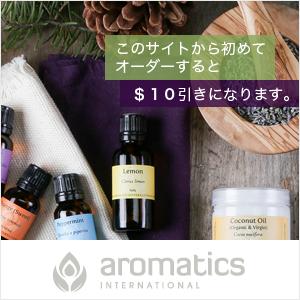 """Aromatics,"