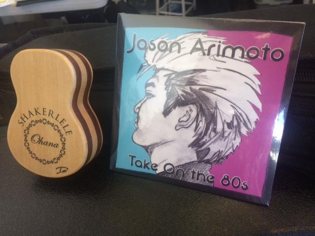 Jason CD