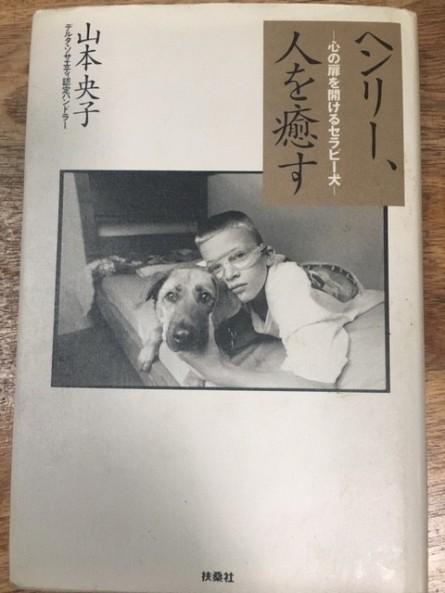 Nakako's book